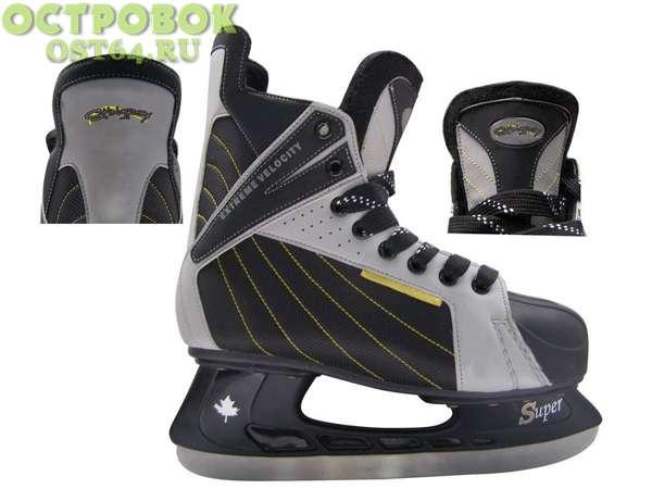 Коньки хоккейные Stingrey ST-7000/PW-216C  р. 45