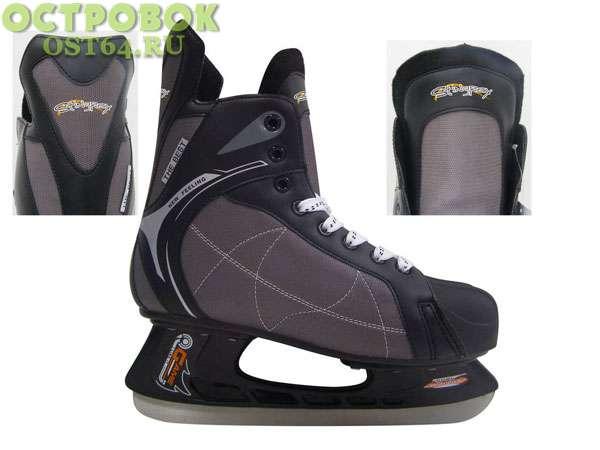 Коньки хоккейные Stingrey ST-7100/PW-216CY  р. 45