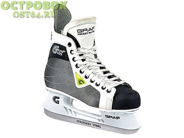 Коньки хоккейные Graf Super 105 р 45