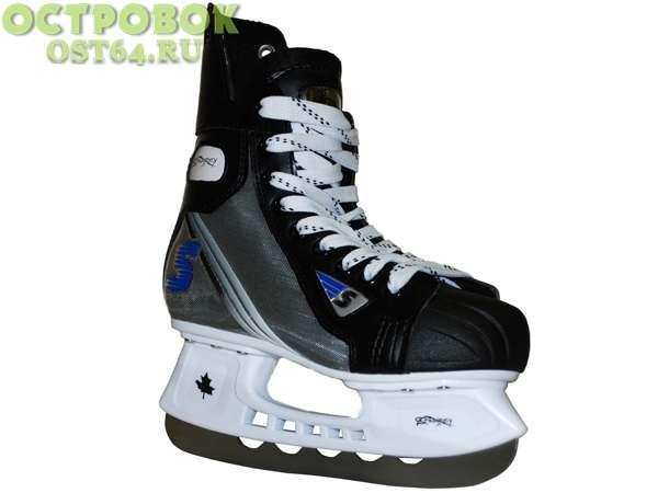 Коньки хоккейные Stingrey ST-5600 р. 41