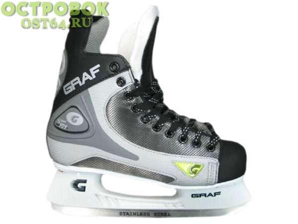 Коньки хоккейные Graf Super 101 р 40
