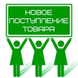Магазин Островок  Все для спорта   Магазин спортивных товаров   Все ... 83bc3247bcd