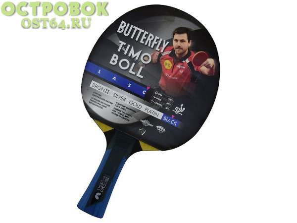 Ракетка н/т Butterfly Timo Boll, black, 85031S