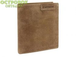 Портмоне Wildspitz WENGER W11-17BROWN